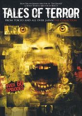 Tales of Terror from Tokyo - Collection (5-DVD)