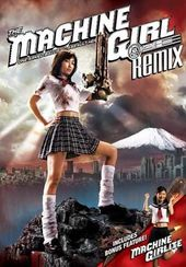 The Machine Girl (Remix Edition, 2-DVD)