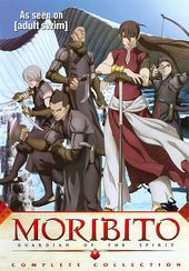 Moribito: Guardian of the Spirit - Complete