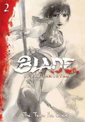 Blade of the Immortal, Volume 2: The Tears I've