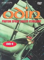 Odin: Photon Space Sailor Starlight