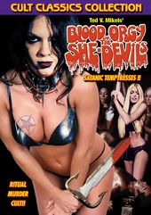 "Blood Orgy of The She-Devils - 11"" x 17"" Poster"