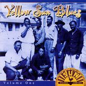 Yellow Sun Blues: Volume One