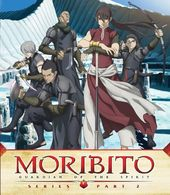 Moribito: Guardian of the Spirit Part 2 (Blu-ray)