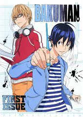 Bakuman: First Issue (2-DVD)