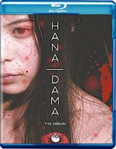 Hana-Dama: The Origin (Blu-ray + DVD)