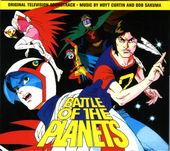 Battle of the Planets [2 Disc Silva] (2-CD)