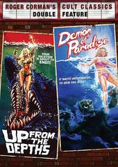 Roger Corman's Cult Classics: Up from the Depths