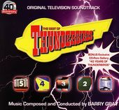 The Best of Thunderbirds [Original Television