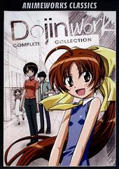 Dojin Work - Complete Collection (3-DVD)