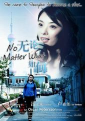 No Matter What (Chinese & English, Subtitled in