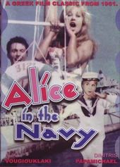 Alice in the Navy (English Version)