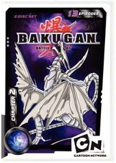 Bakugan Battle Brawlers - Chapter 2
