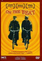 On The Beat (Min Jing Gu Shi)