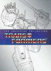 Transformers - Japanese Collection (13-DVD)