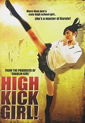 High-Kick Girl!