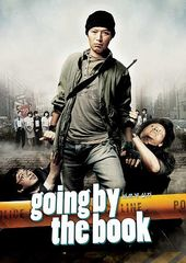Going By the Book (2-DVD)