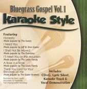 Karaoke Style: Bluegrass Gospel, Volume 1
