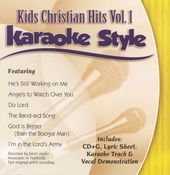 Karaoke Style: Kids Christian Hits, Volume 1