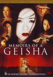 Memoirs of a Geisha (Full Screen) (2-DVD)