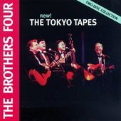 The Tokyo Tapes (Live) (2-CD)