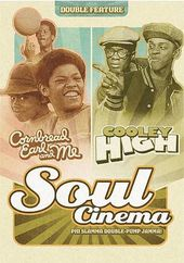 Cornbread, Earl & Me / Cooley High (2-DVD)