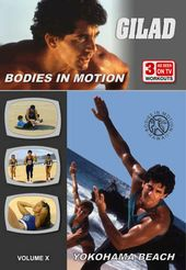 Gilad: Bodies In Motion - Yokohama Beach