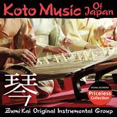 Koto Music Of Japan