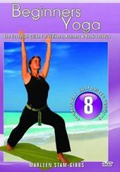 Yoga For Beginners : The Essential Guide For