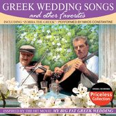 Greek Wedding Songs & Other Favorites
