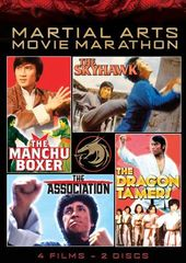 Martial Arts Movie Marathon (2-DVD)
