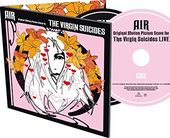 The Virgin Suicides [15th Anniversary Boxset]