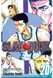 Slam Dunk 20: Shohoku's Collapse