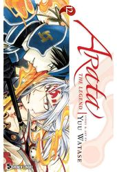 Arata: the Legend 12
