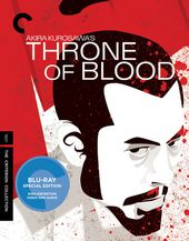 Throne of Blood (Blu-ray)
