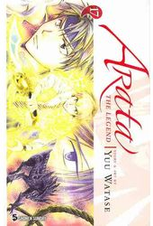Arata: The Legend 17
