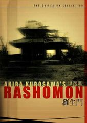 Rashomon (Criterion Collection) (Subtitled)
