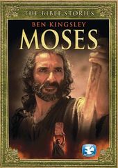 Bible Stories: Moses
