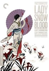 The Complete Lady Snowblood (2-DVD)