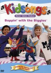 Kidsongs - Boppin' With the Biggles