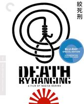 Death by Hanging (Blu-ray)