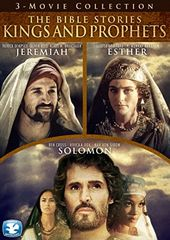 The Bible Stories: Kings and Prophets (Jeremiah /