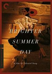 A Brighter Summer Day (3-DVD)