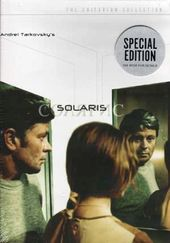 Solaris (Criterion Collection, 2-DVD, Widescreen)