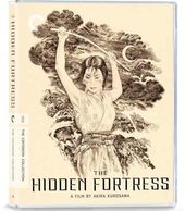 Hidden Fortress (Blu-ray)
