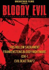 Bloody Evil International Collection (This Hollow