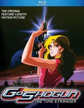 GoShogun: The Time Etranger (Blu-ray)