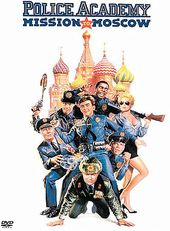 Police Academy 7 - Mission to Moscow