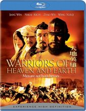Warriors of Heaven and Earth (Blu-ray)
