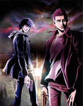 Supernatural (Anime) - Complete Series (Blu-ray)